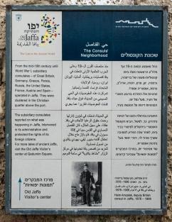 Amal_village_Yafa-11